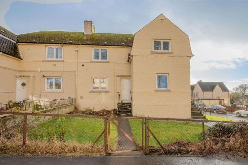 3 Bedrooms Flat for sale in Rintoul Avenue, Blairhall