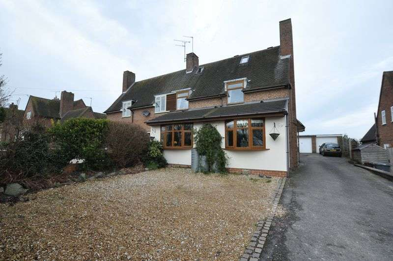 4 Bedrooms Semi Detached House for sale in Beamhill Road, Anslow