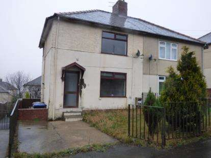 2 Bedrooms Semi Detached House for sale in Local Avenue, Sherburn Hill, Durham, Durham, DH6