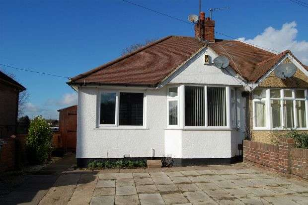 2 Bedrooms Semi Detached Bungalow for sale in Fullingdale Road, The Headlands, Northampton NN3 2PZ