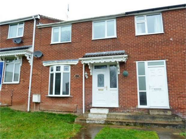 2 Bedrooms Terraced House for sale in Brancepeth Road, Ferryhill, Durham