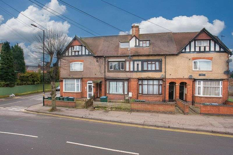 7 Bedrooms Terraced House for sale in Earlsdon Avenue North, Coventry