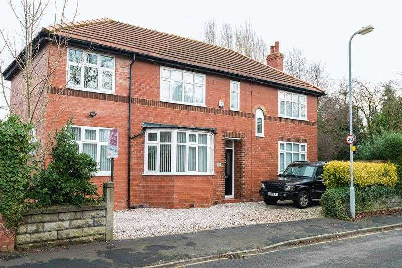 6 Bedrooms Detached House for sale in Willow Hey, Liverpool