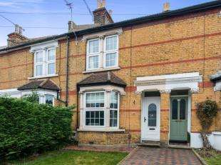 2 Bedrooms Terraced House for sale in Singlewell Road, Gravesend, Kent, Gravesend