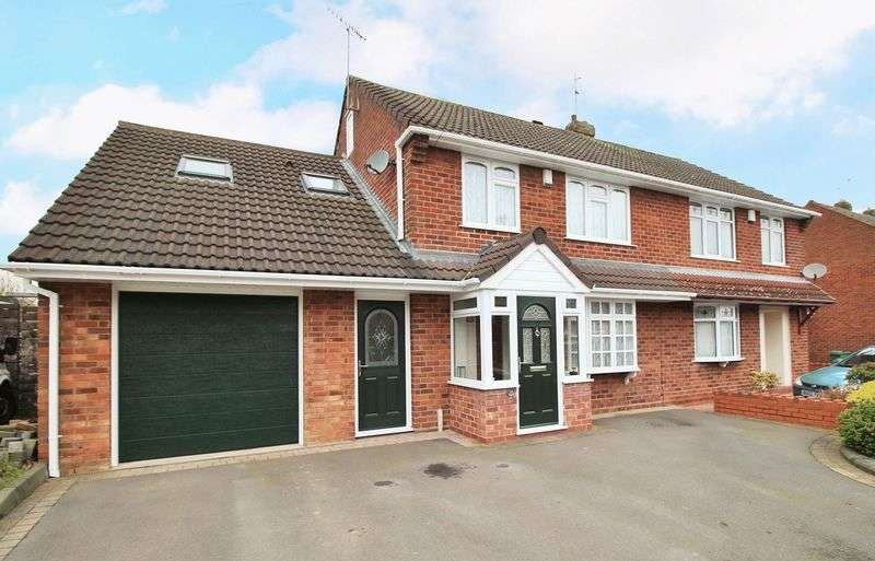 4 Bedrooms Semi Detached House for sale in Nanaimo Way, Kingswinford