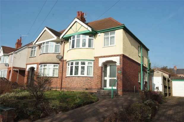 3 Bedrooms Semi Detached House for sale in Parkgate Road, Holbrooks, Coventry