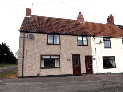 2 Bedrooms End Of Terrace House for sale in Front Street North, Trimdon, Trimdon Station, Durham