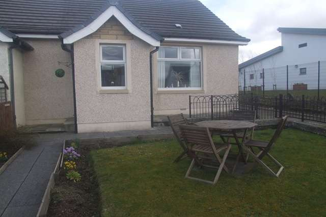 3 Bedrooms End Of Terrace House for sale in Coalburn Road, Coalburn, South Lanarkshire, ML11 0LH