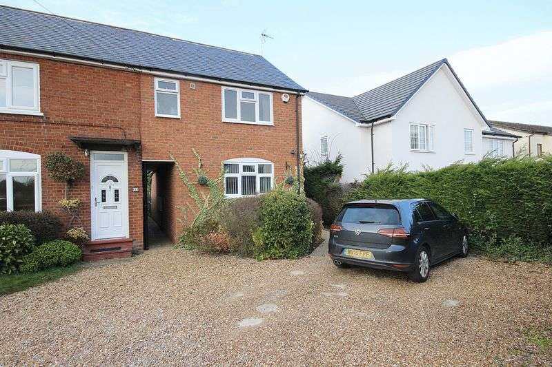 2 Bedrooms House for sale in Newbury Lane, Silsoe