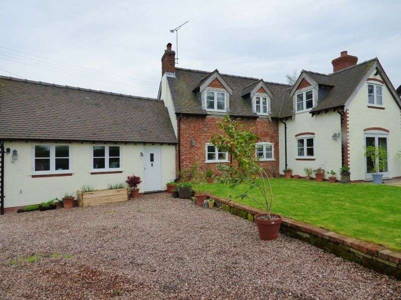 3 Bedrooms Detached House for sale in Bridge Lane, Stowe-By-Chartley, Stafford