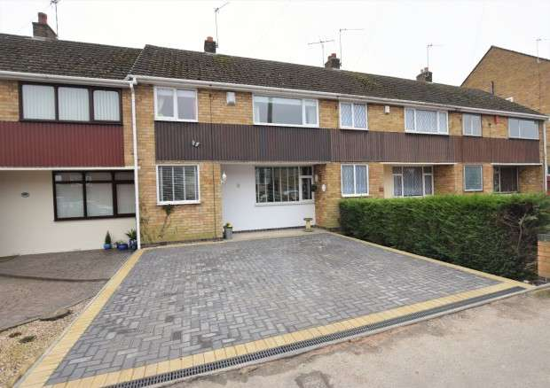 3 Bedrooms Terraced House for sale in Upper Eastern Green Lane, Eastern Green, Coventry, CV5