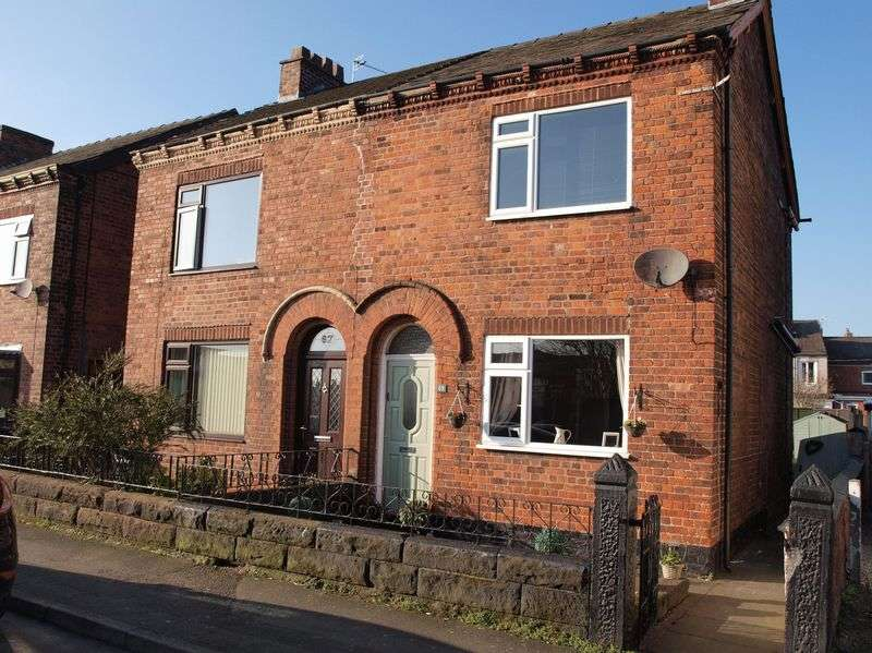 3 Bedrooms Semi Detached House for sale in Lydyett Lane, Barnton, CW8 4JS