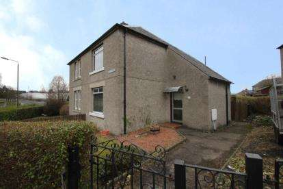 2 Bedrooms Semi Detached House for sale in Hill Street, Stirling