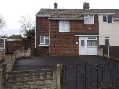 3 Bedrooms Semi Detached House for sale in Ladybrook Lane, Mansfield, Nottinghamshire