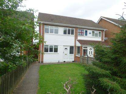 3 Bedrooms Semi Detached House for sale in Freville Close, Tamworth, Staffordshire