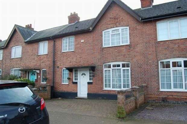 3 Bedrooms Terraced House for sale in Wheatfield Road South, Abington, Northampton NN3 2HH