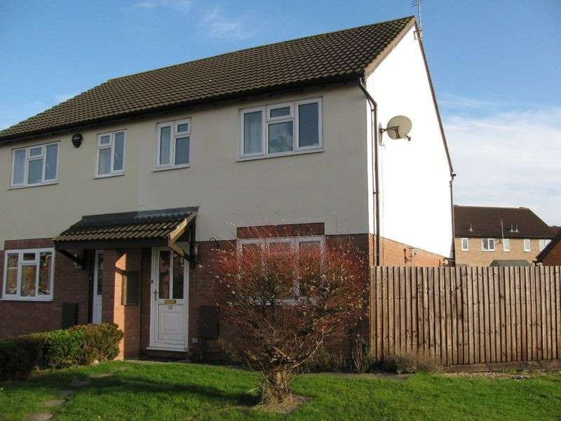 3 Bedrooms Semi Detached House for sale in Redwind Way, Gloucester