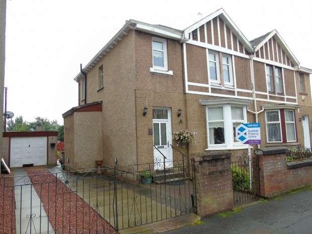 4 Bedrooms Semi Detached House for sale in Carradale Street, Blairhill, Coatbridge, Coatbridge, ML5