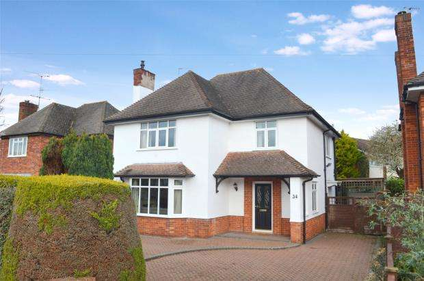 3 Bedrooms Detached House for sale in Parkfield Drive, Taunton, Somerset