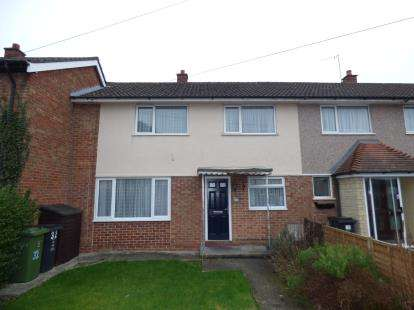 3 Bedrooms Terraced House for sale in Carshalton Road, Swindon, Wiltshire