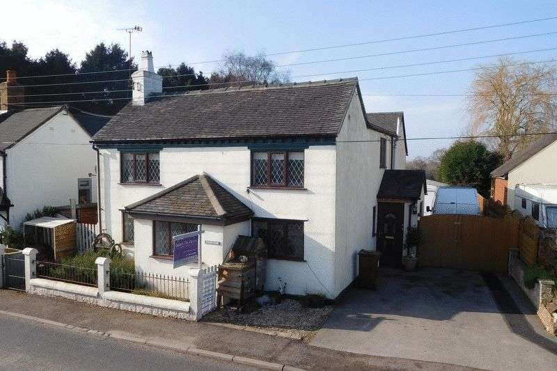 4 Bedrooms Detached House for sale in Newport Road, Stafford