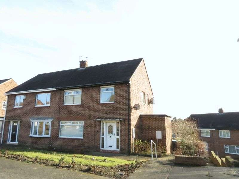 3 Bedrooms Semi Detached House for sale in Thorntree Gill, Peterlee