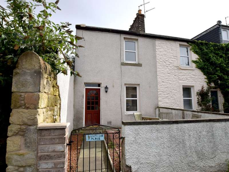 2 Bedrooms End Of Terrace House for sale in 9 Victoria Place, Kelso, TD5 7JJ