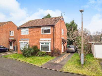 2 Bedrooms Semi Detached House for sale in Camdale Close, Beeston, Nottingham, .