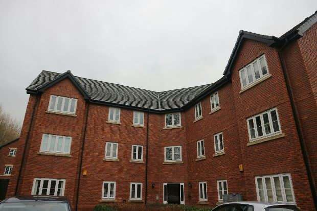 2 Bedrooms Flat for sale in Applewood Court, Liverpool