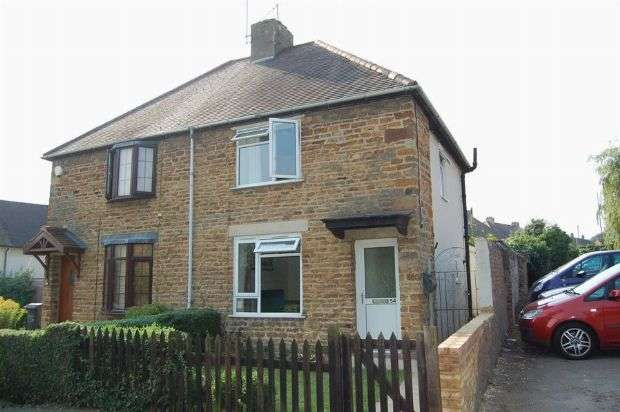 2 Bedrooms Semi Detached House for sale in High Street, Weston Favell, Northampton NN3 3JW