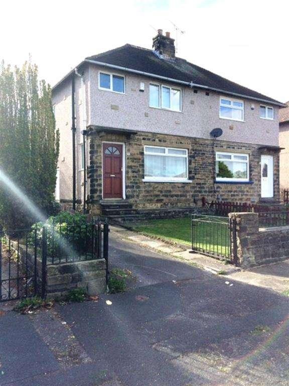 3 Bedrooms Semi Detached House for sale in Templars Way, Fairweather Green, Bradford, BD8 0LR