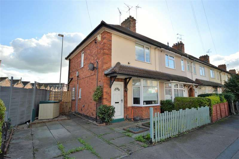 2 Bedrooms End Of Terrace House for sale in Countesthorpe Road, Wigston, LE18 4PG