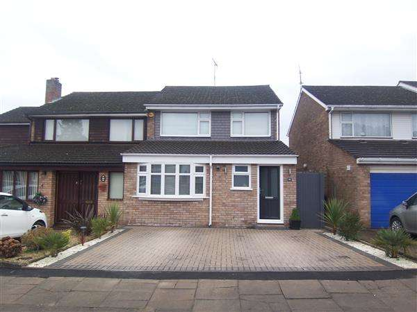 3 Bedrooms Semi Detached House for sale in Alpine Rise, Stivichall/Styvechale, Coventry