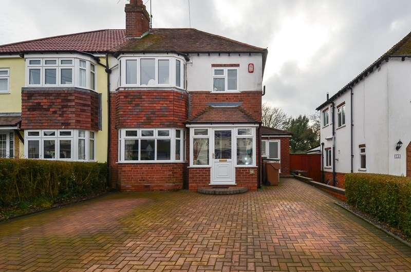 3 Bedrooms Semi Detached House for sale in Braces Lane, Marlbrook, Bromsgrove