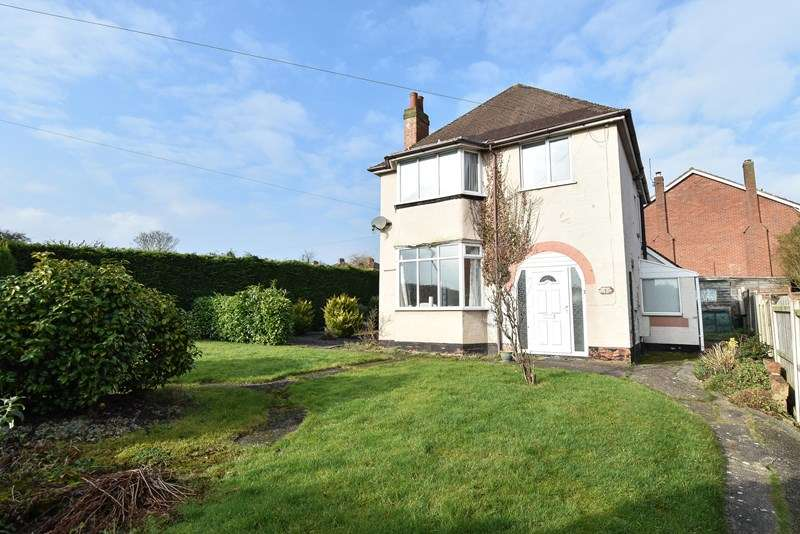 3 Bedrooms Detached House for sale in Highfield Road, Bromsgrove