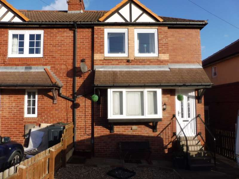 3 Bedrooms End Of Terrace House for sale in Tuxford Crescent, Cundy Cross, Barnsley, Barnsley S71