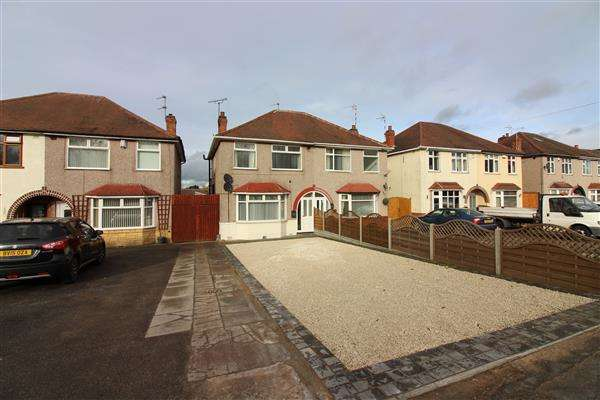 3 Bedrooms Semi Detached House for sale in Broad Lane, Eastern Green, Coventry