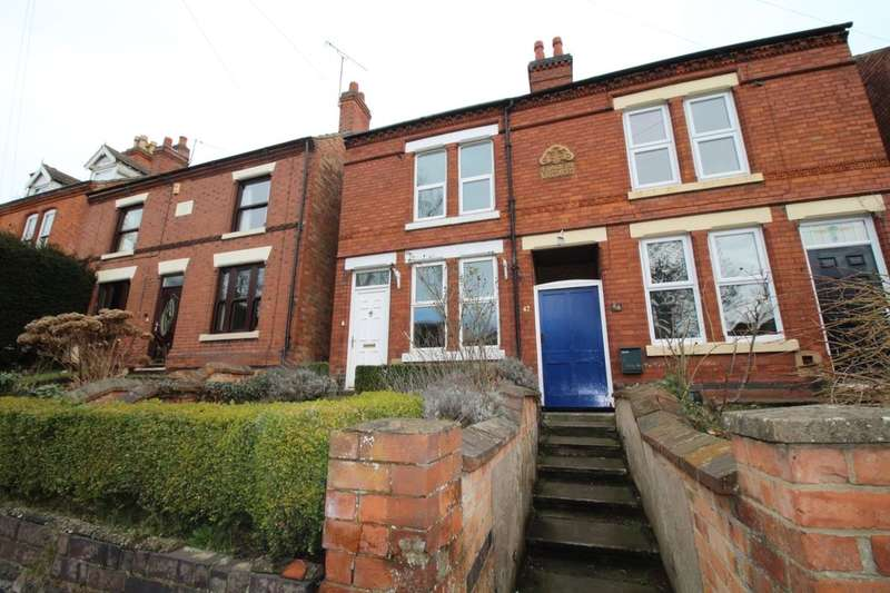 2 Bedrooms Semi Detached House for sale in Loughborough Road, Hathern, Loughborough, LE12