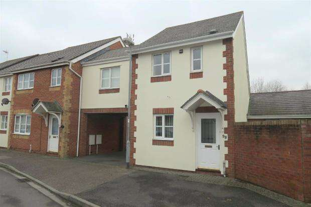 2 Bedrooms End Of Terrace House for sale in Cashford Gate, Taunton TA2