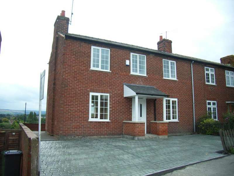 3 Bedrooms Semi Detached House for sale in Brockwell Lane, Chesterfield S40
