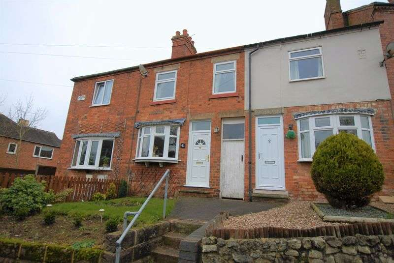 3 Bedrooms Terraced House for sale in Balance Hill, Uttoxeter