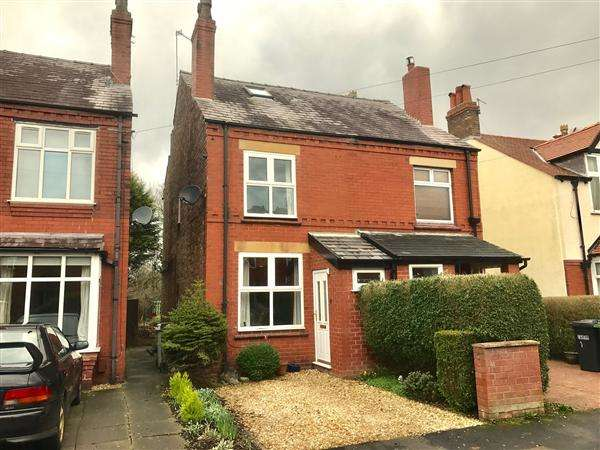 2 Bedrooms Semi Detached House for sale in Knowsley Road, Macclesfield