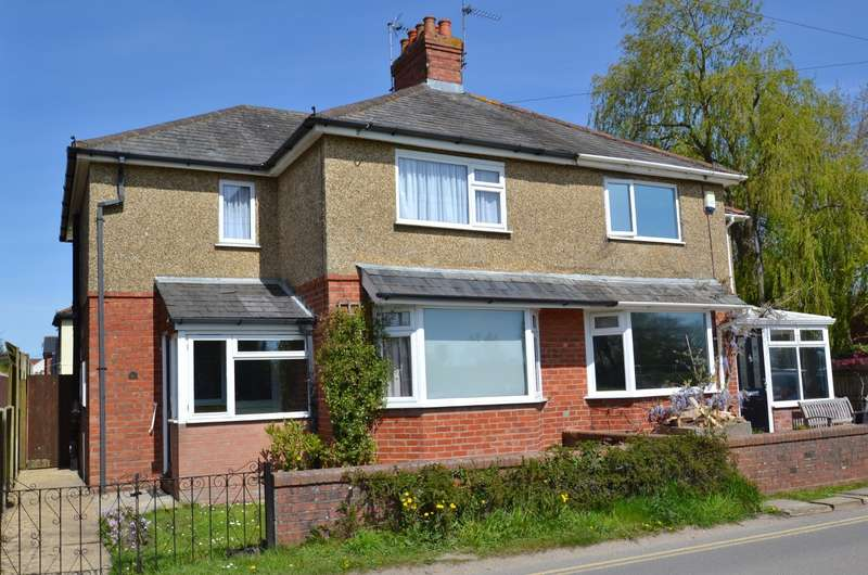 3 Bedrooms Semi Detached House for sale in The Bickerley