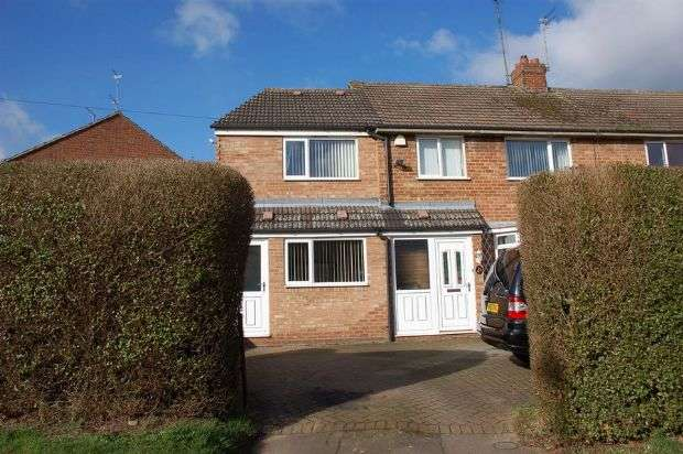 4 Bedrooms Semi Detached House for sale in Northampton Lane North, Moulton, Northampton NN3 7QY