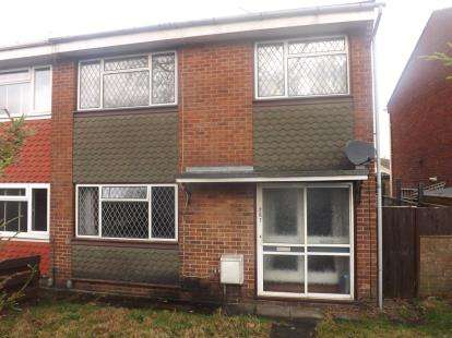 3 Bedrooms Semi Detached House for sale in Dovecote, Yate, Bristol, Gloucestershire