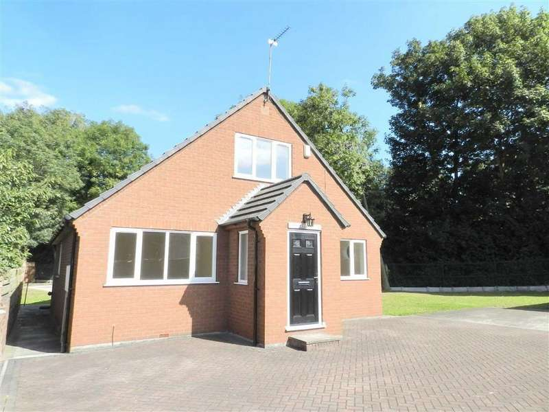 4 Bedrooms Detached House for sale in Denby Dale Road, Thornes, Wakefield, WF2