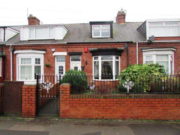 2 Bedrooms Terraced House for sale in BYRON TERRACE, SEAHAM, SEAHAM DISTRICT