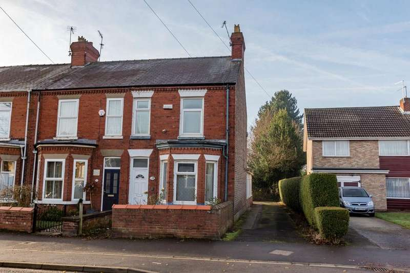 3 Bedrooms End Of Terrace House for sale in Green Lane, Acomb, YORK