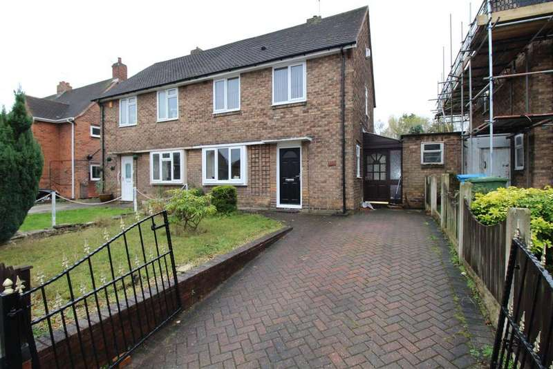 2 Bedrooms Semi Detached House for sale in Cavendish Road, Worksop