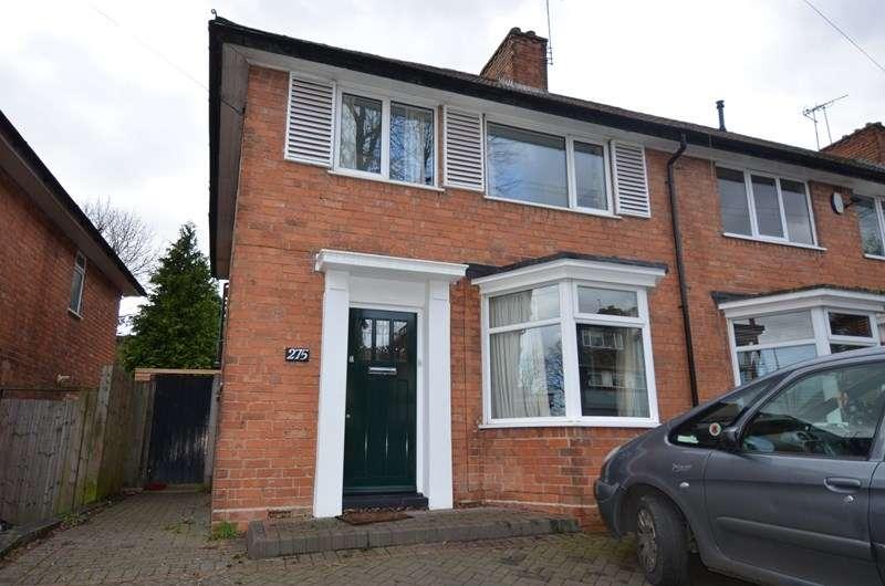 3 Bedrooms End Of Terrace House for sale in Haunch Lane, Kings Heath, Birmingham